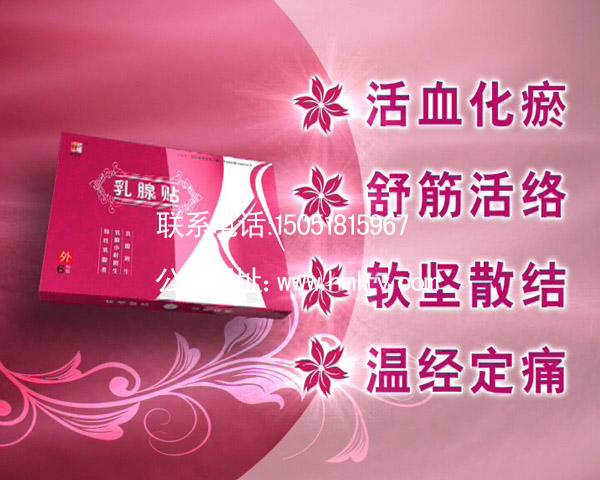乳腺贴电视购物广告拍摄简述